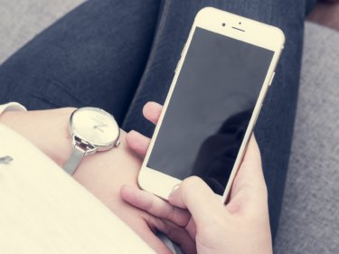 「text」は英語で「携帯やスマホでメール送信」の意味も
